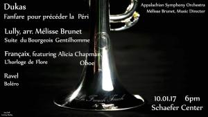 trumpet copy